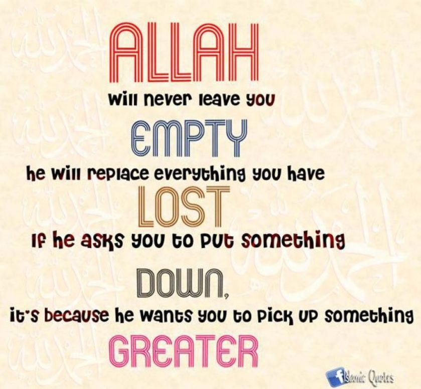 beautiful-islamic-quotes-allah-will-never-leave-you-55dfc23da7e7f